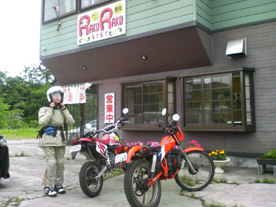 守門村rakuraku