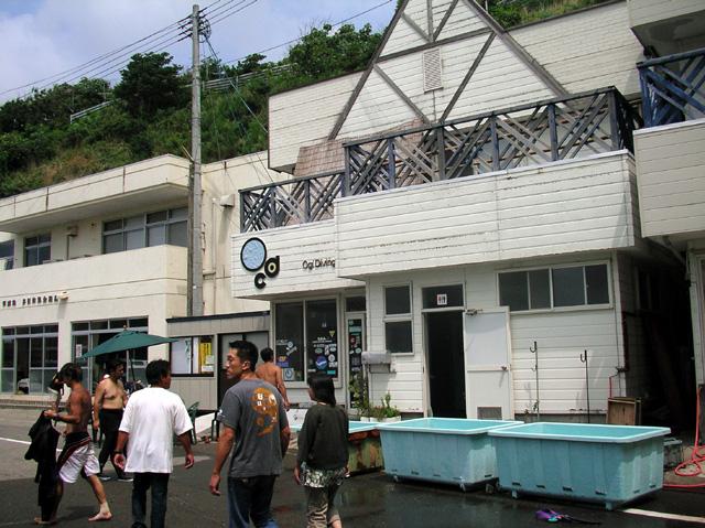 佐渡小木ダイビングセンター