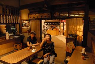 くるま菓子店