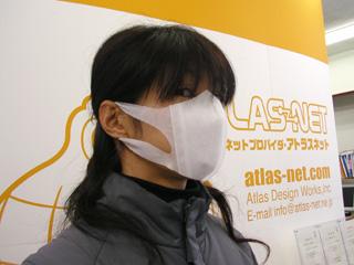 超立体マスク