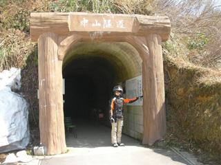 旧山古志村の隧道