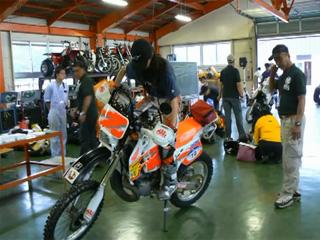 北海道4DAYS2008車検