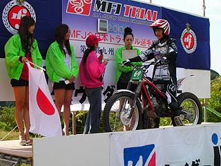 長谷山選手スタート