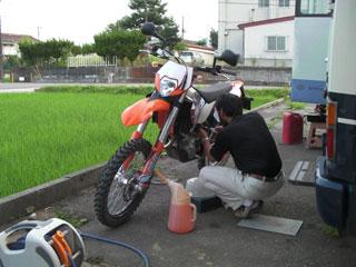 KTM整備開始