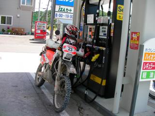 最後の給油