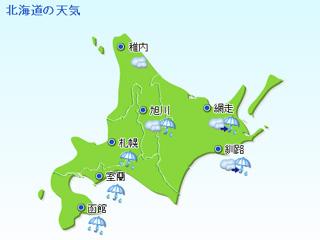 北海道明日の天気予報