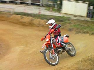 KTM200