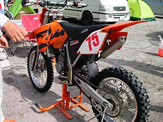 KTM85