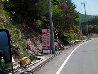 東浜災害本部