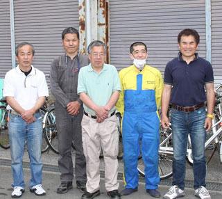 清水自転車組合