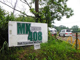 MX408