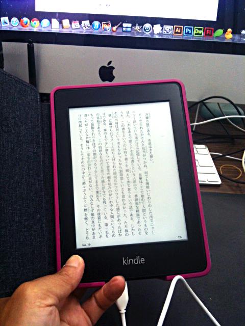 Kindle本